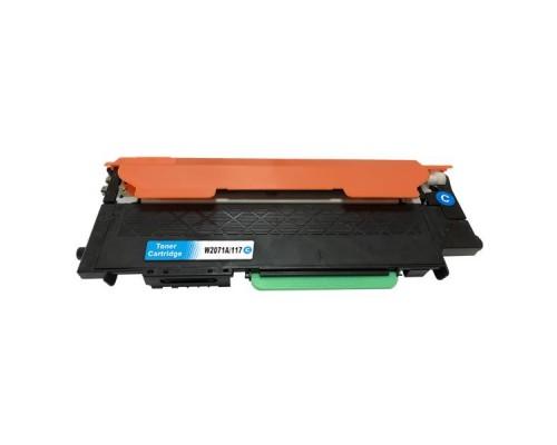 Съвместима тонер касета HP 117A CYAN (без чип)