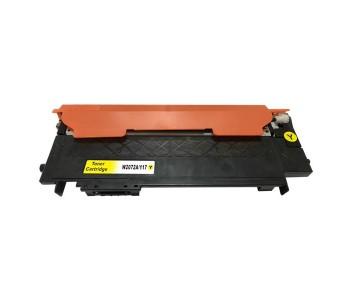 Съвместима тонер касета HP 117a Yellow