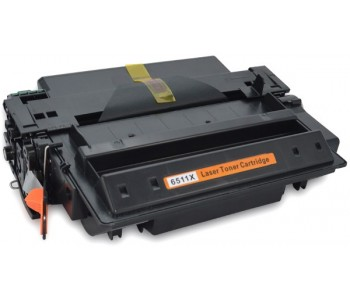 Съвместима тонер касета CANON CRG719H TONER