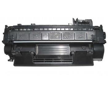 Съвместима тонер касета HP CF226A TONER (26A)