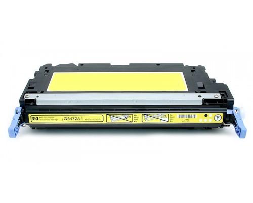 Съвместима тонер касета CARTRIDGE711 (CRG711) YELLOW TONER, касета за принтер CANON I-SENSYS LBP 5300, 5400, MF 8450, MF 9130