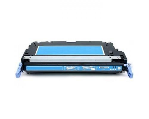 Съвместима тонер касета CARTRIDGE711 (CRG711) CYAN TONER, касета за принтер CANON I-SENSYS LBP 5300, 5400, MF8450, MF9130