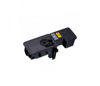 Съвместима тонер касета TK 5220 YELLOW TONER
